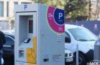 Днепровским водителям рассказали, как правильно оплатить парковку (ФОТОРЕПОРТАЖ)