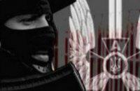 В Днепропетровской области СБУ ликвидировала группировку, готовившую провокации на майские праздники