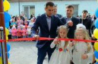 В Елизаветовском садике открыли новый корпус, построенный «с нуля» - Валентин Резниченко