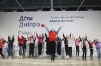 Танцювальний батл: як у таборі «Діти Дніпра» святкували Міжнародний день захисту дітей
