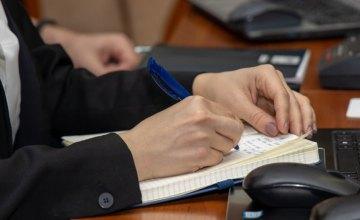 Молодежь Днепропетровщины приглашают принять участие в онлайн-конференции
