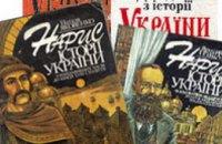 Учебники истории в Украине необходимо совершенствовать, – декан истфака ДНУ