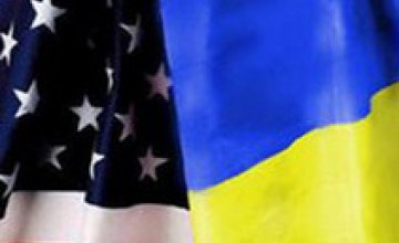 Днепропетровск посетит Чрезвычайный и Полномочный Посол США в Украине