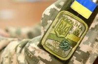 В 2019 году более 300 жителей Днепропетровщины подписали контракт с Вооруженными Силами Украины