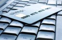 Как получить онлайн кредит на карту без отказа