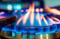 Фахівці «Дніпрогазу» виявили 170 крадіжок природного газу