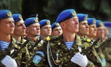 День ВДВ в Украине перенесут