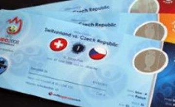 Билеты на Евро-2012 поступят в продажу весной 2011 года