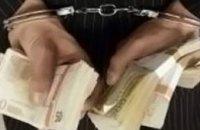 В Днепропетровской области юрист горсовета попался на взятке