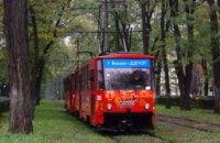 18 червня у Дніпрі перекриють частину проспекту Яворницького: як рухатиметься електротранспорт