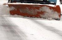 Снегоуборочная техника Днепропетровщины готова к зимнему сезону