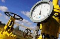 Послугою «газифікація під ключ» у 2021 році скористались 75 клієнтів