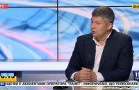 Украине необходимо выбрать курс рационального развития экономики и государства, - Сергей Никитин