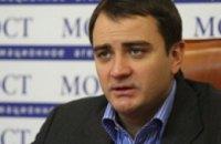 Экс-депутаты «Фронта змин» создали новую политсилу