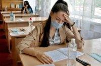 ВНО по украинскому языку не сдал каждый двенадцатый участник, - УЦОКО
