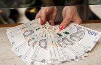 НБУ вводит в обращение 500 гривен с подписью Смолия