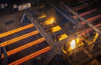 За три десятилетия Днепропетровщина увеличила экспорт товаров почти втрое