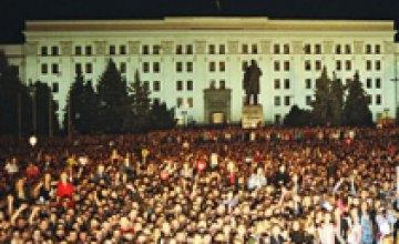 «Демократический альянс» проведет в Луганске акцию «Суд над властью»