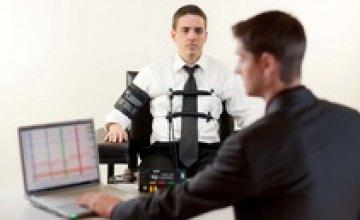 Будущих правоохранителей начнут проверять на детекторе лжи при приеме на работу