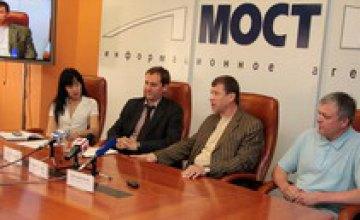 Пресс-конференция «Перспективы развития рынка автомобильного топлива» в пресс-центре ИА «НОВЫЙ МОСТ» (фото)