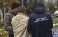 В Черновцах на взятке задержали депутата горсовета