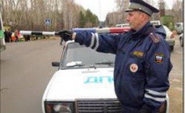 22 января в Днепропетровске частично перекроют движение