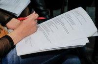 Руководителей ЦНАП Днепропетровщины будут учить управлять конфликтами