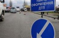 На днепропетровских дорогах травмировались 4 человека