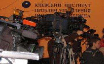 КИПУ открывает филиал в Харькове