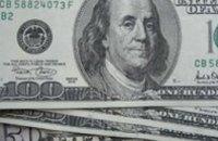 Курс доллара продолжает падать