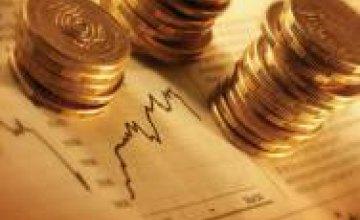 Власти Днепропетровска объявили конкурс на размещение свободных бюджетных средств