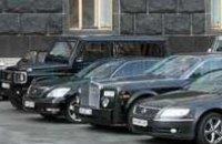 Третий аукцион по продаже министерских машин пройдет 4 августа