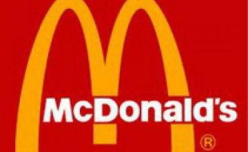 Ни в Украине, ни в России McDonalds закрывать не будут, - пресс-служба McDonalds