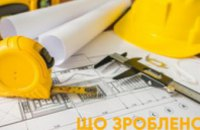 Новости четверга: что сделано на Днепропетровщине