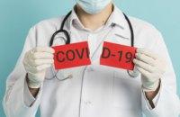 На Днепропетровщине за сутки выявили 11 новых случаев COVID-19