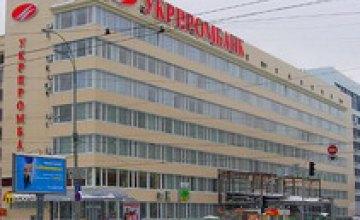 «ПриватБанк» опровергает слухи о покупке «Укрпромбанка»