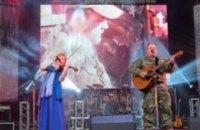 В Днепре состоялся долгожданный Всеукраинский фестиваль «Песни, рожденные в АТО» - Валентин Резниченко