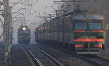 К 8-му Марта на Приднепровской железной дороге появится 3 дополнительных поезда