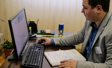 Получить землю АТОшникам помогут в Центрах админуслуг Днепропетровщины - Валентин Резниченко