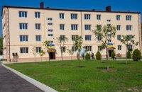 Около 60 семей АТОшников в этом году получат квартиры на Днепропетровщине - Валентин Резниченко