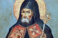 Сегодня православные молитвенно почитают память Святителя Митрофана, патриарха Константинопольского