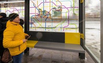 В Днепре появилась новая остановка общественного транспорта
