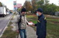 Спасатели напомнили жителям Днепропетровщины  правила безопасного поведения в быту
