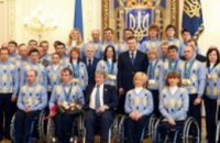 Украинские паралимпийцы получили госнаграды из рук Президента