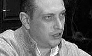 В МВД рассказали о версиях убийства Геннадия Аксельрода