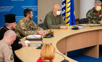 Мы – казацкого рода: в ДнепрОГА говорили об украинской истории и современных казаках
