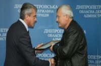 За хороший урожай и добросовестный труд: аграрии Днепропетровщины получили заслуженные награды