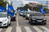 В Днепре команда «ОП-За жизнь» организовала автопробег в честь праздника Победы (ФОТОРЕПОРТАЖ)