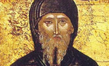 Сегодня православные почитают память святого Антония Великого