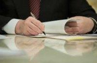 Порошенко подписал указ об увольнении в запас и утвердил сроки призывов